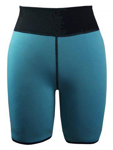Chic High Waist Neoprene Sport Shorts - S MALACHITE GREEN Mobile