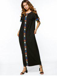 Embroidered Panel Loose Maxi Dress -