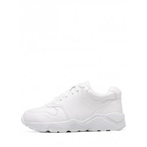 Round Toe Faux Leather Sneakers -