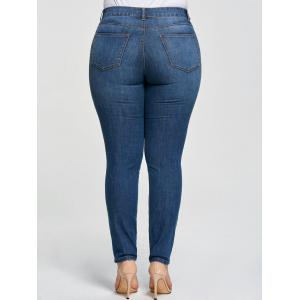 Plus Size Five Pockets Denim Pencil Jeans -