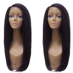 Long Side Part Glossy Straight Synthetic Wig - Black