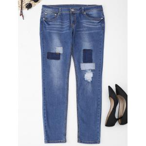 Plus Size Patch Frayed Jeans