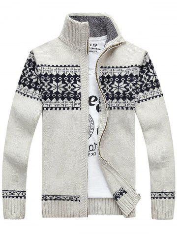 Sale Jaquard Zip Up Sweater Cardigan - L WHITE Mobile
