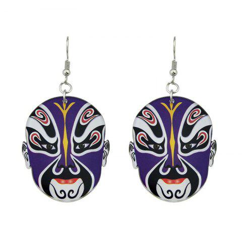 Trendy Chinese Peking Opera Oval Mask Earrings