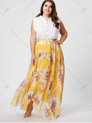 Affordable Elastic Waist Plus Size Floral Maxi Skirt - YELLOW XL Mobile