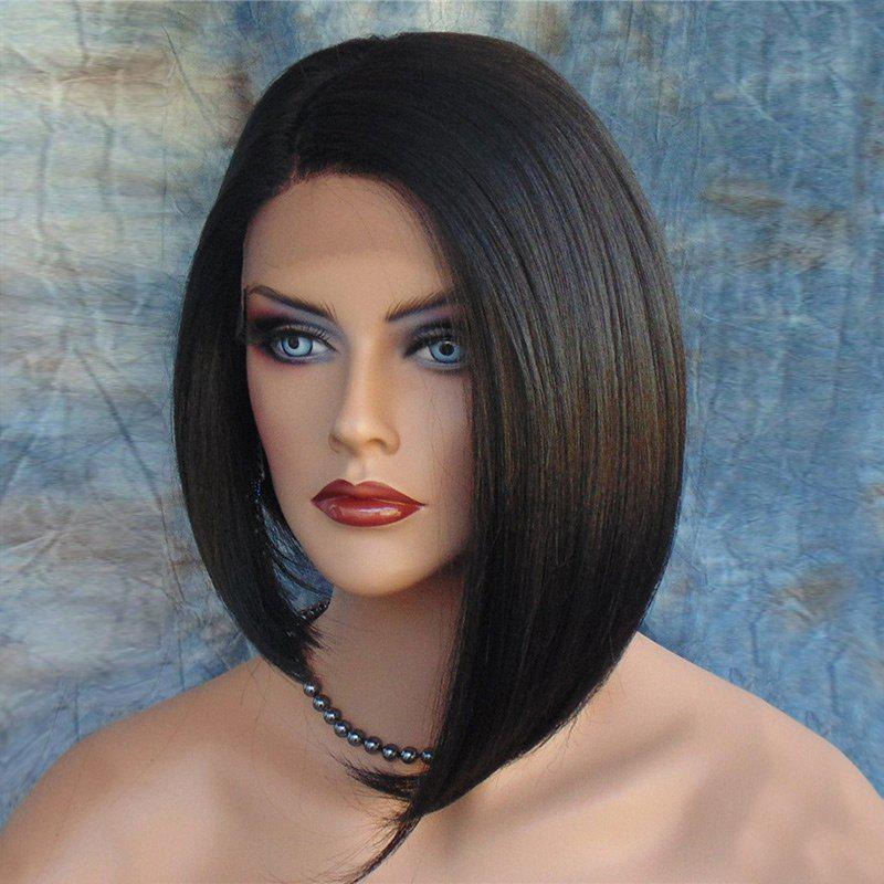 Short Side Part Asymmetric Straight Bob Synthetic WigHAIR<br><br>Color: BLACK; Type: Full Wigs; Cap Construction: Capless; Style: Straight; Material: Synthetic Hair; Bang Type: Side; Length: Short; Length Size(CM): 35; Weight: 0.1920kg; Package Contents: 1 x Wig;