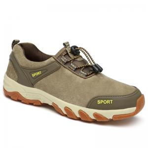 Color Block Athletic Sports Casual Shoes - Khaki - 40