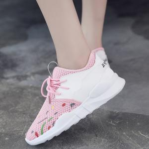 Graffitti Breathable Mesh Sneakers - LIGHT PINK 37