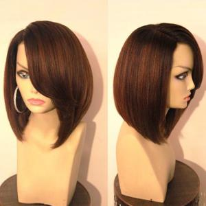 Short Side Part Glossy Straight Bob Synthetic Wig