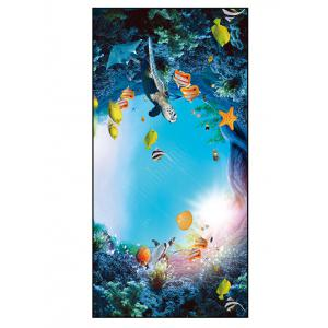 Sea World Pattern Polyester Bath Towel