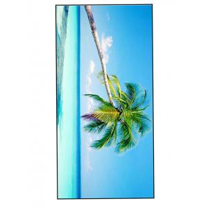 Comfortable Polyester Coconut Tree Bath Towel