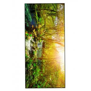 Forest Stream Print Soft Polyester Bath Towel