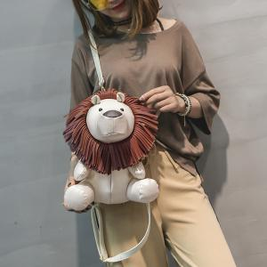 Faux Leather Lion Shaped Backpack - OFF-WHITE