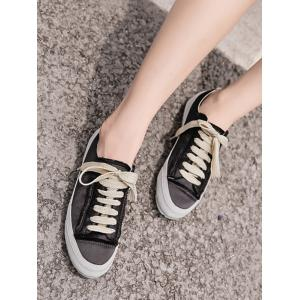 Casual Suede Insert Satin Sneakers -