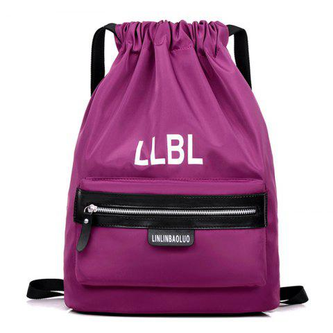 Outfits Nylon String Letter Print Backpack PURPLE