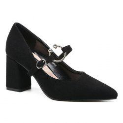 Point Toe Block Heel Suede Pumps - Noir 37