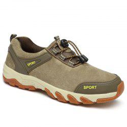 Color Block Athletic Sports Casual Shoes