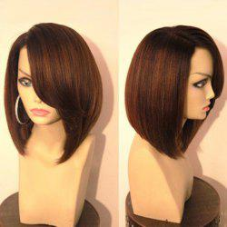 Short Side Part Glossy Straight Bob Synthetic Wig - BLACK AND BROWN