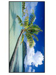 Polyester Soft Coconut Tree Print Bath Towel