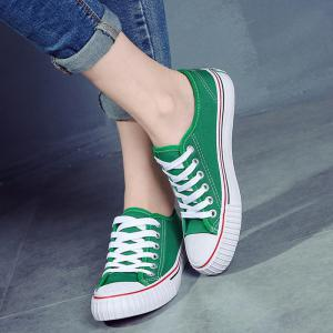 Low-top Canvas Sneakers - GREEN 37