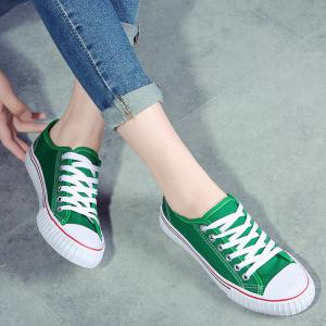 Low-top Canvas Sneakers - GREEN 40