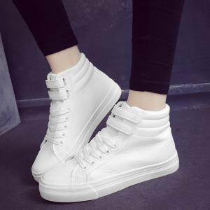Stitching High Top Athletic Shoes - Blanc 39