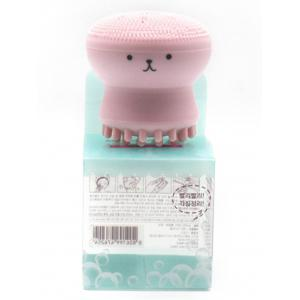 Silicone Octopus Double Head Facial Cleansing Brush -
