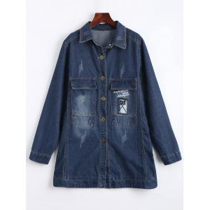 Plus Size Patched Destroyed Wash Long Denim Jacket