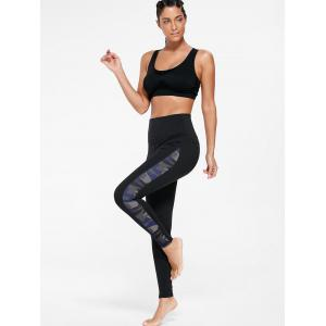 Camouflage Insert Skinny Athletic Leggings -
