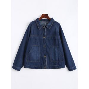 Plus Size Button Boyfriend Denim Jacket