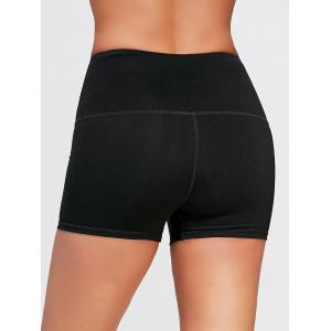 Active High Waisted Lace Up Shorts - BLACK S