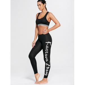 Sports Graphic Words Tall Leggings -