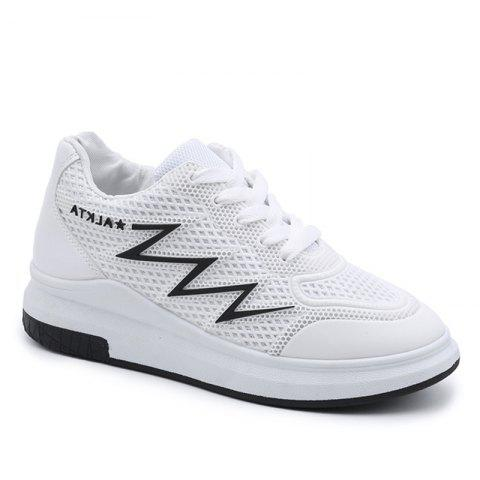 Trendy Faux Leather Insert Breathable Athletic Shoes