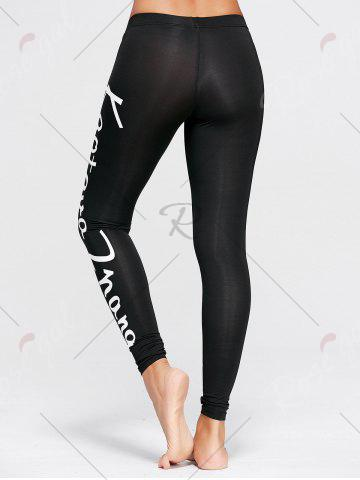 Shop Sports Graphic Words Tall Leggings - S BLACK Mobile