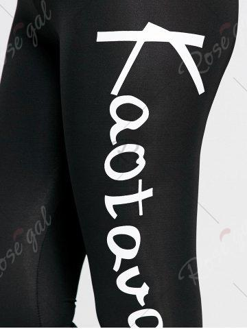 Cheap Sports Graphic Words Tall Leggings - M BLACK Mobile