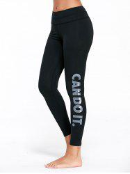 Letter Can Do It Graphic Sports Tights - GRAY