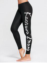 Sports Graphic Words Tall Leggings - BLACK L