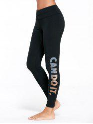 Letter Can Do It Graphic Sports Tights - GOLDEN S