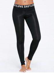 Sports Love Trim Tall Leggings - BLACK