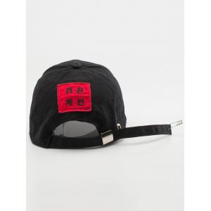 Safety Pin Circle Letters Broken Hole Baseball Hat - Noir