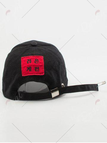 Fancy Safety Pin Circle Letters Broken Hole Baseball Hat - BLACK  Mobile