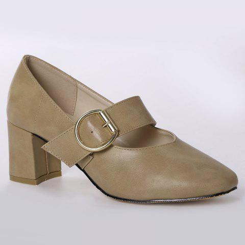 New Square Toe Mary Jane Pumps APRICOT 39