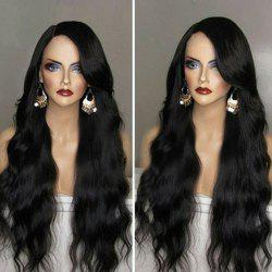 Long Side Parting Wavy Synthetic Wig
