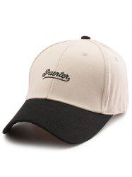 Letters Embroidered Two Tone Baseball Cap - OFF-WHITE