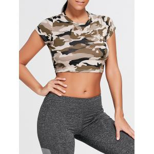 Sports Camouflage Crew Neck Ripped Crop T-shirt