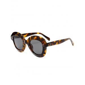 Ombre Wide Frame Street Snap Sunglasses - Black Leopard Print