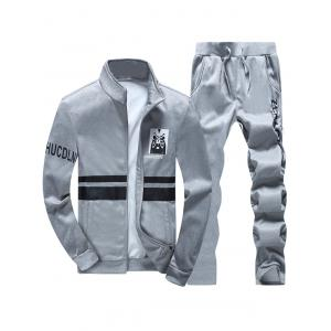 Mask Printed Jacket and Sweatpants Suit - Gray - Xl