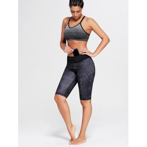 Sports Printed High Waist Tight Shorts - BLACK M