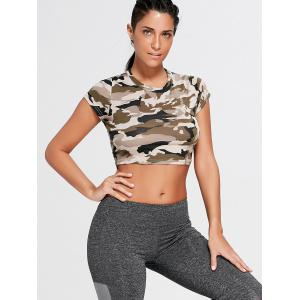 Sports Camouflage Crew Neck Ripped Crop T-shirt - ARMY GREEN CAMOUFLAGE S