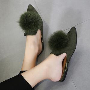 Pointed Toe Pompon Slippers -